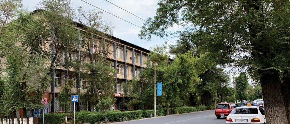International Medical Institute